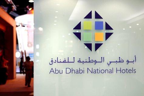 Owners, Abu dhabi national hotels, Adnh, Loan