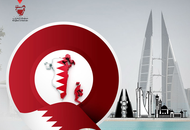 Bahrain to see growth in exhibitions and conferences sector.