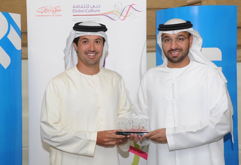 His Excellency Helal Saeed Almarri, director general of DTCM, and His Excellency Saeed Al Nabouda, acting director general of Dubai Culture