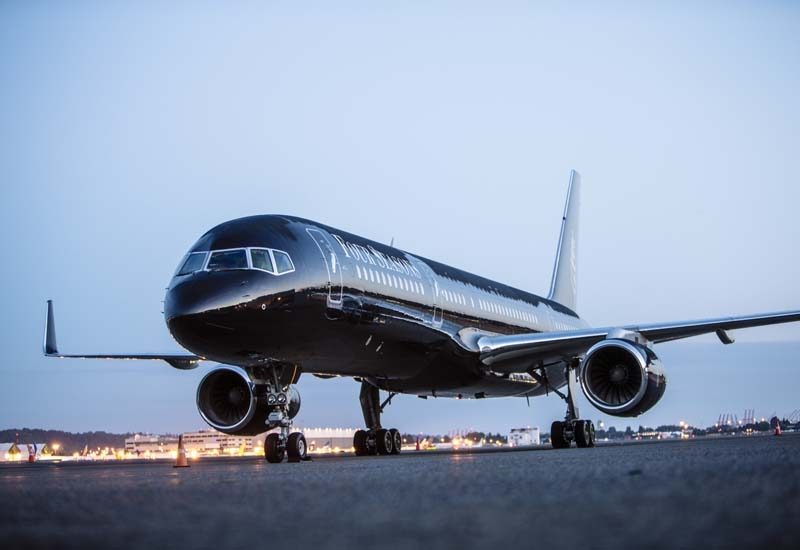 The Four Seasons Private Jet experience.
