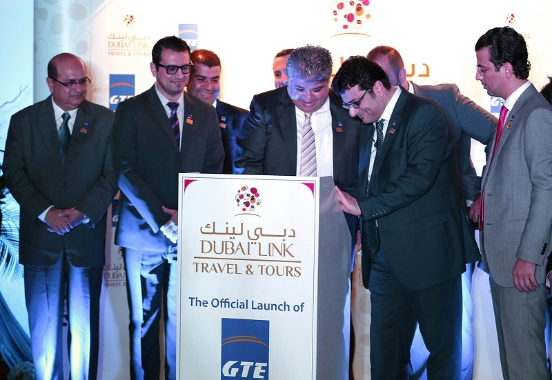 Launch of GTE at ATM 2015.