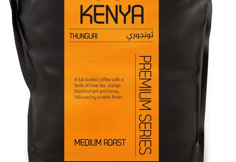 Kenya Thunguri is priced at US $14 (AED50) for 250g.