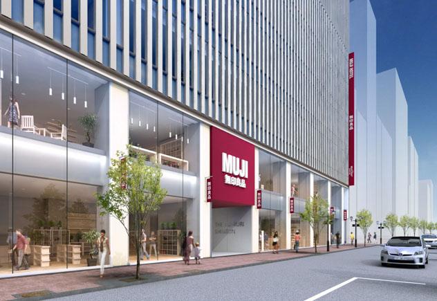 A render of Muji Hotel in Ginza.