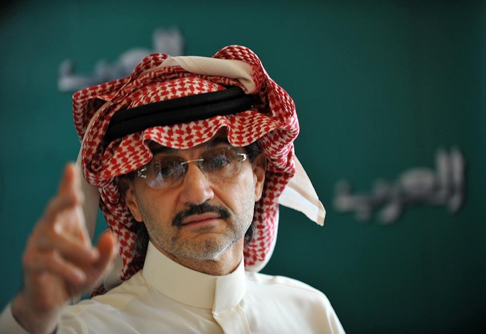 Prince Alwaleed Bin Talal Abdulaziz Al Saud.