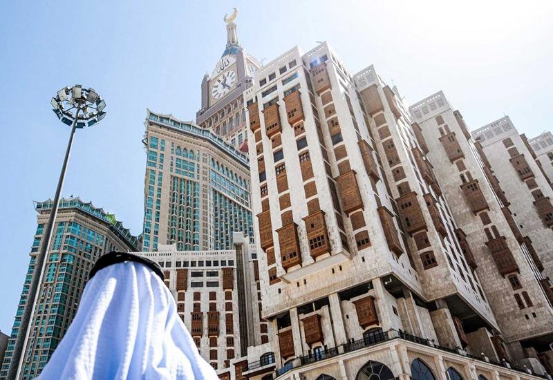 Makkah.