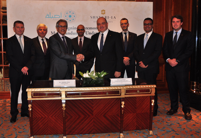 Shangri-la and Assila Investments MOU signing