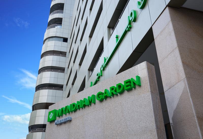 Wyndham Garden Manama.