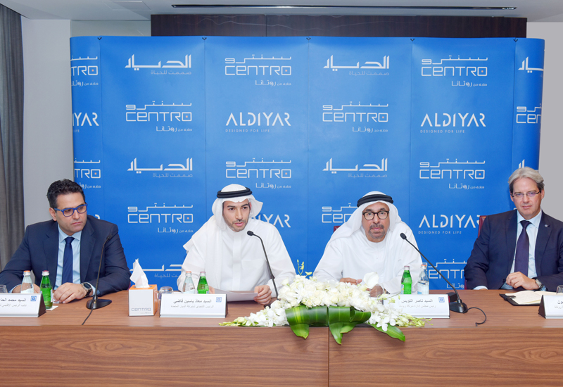 Operators, Centro by rotana, Jeddah, Jeddah hotels, Rotana, Rotana hotels, Centro Salama Jeddah