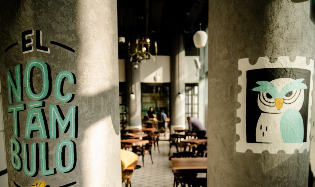 Restaurants, El Noctambulo, Samar Hamadeh, Dubai, D3, Dubai design district