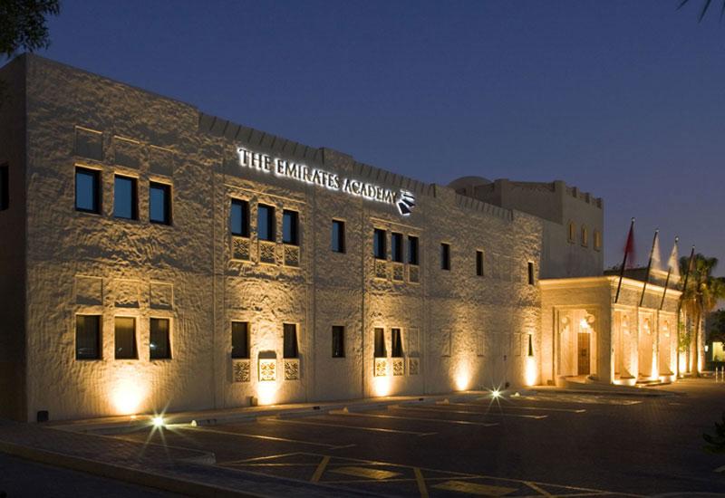 The Emirates Academy of Hospitality Management (EAHM)