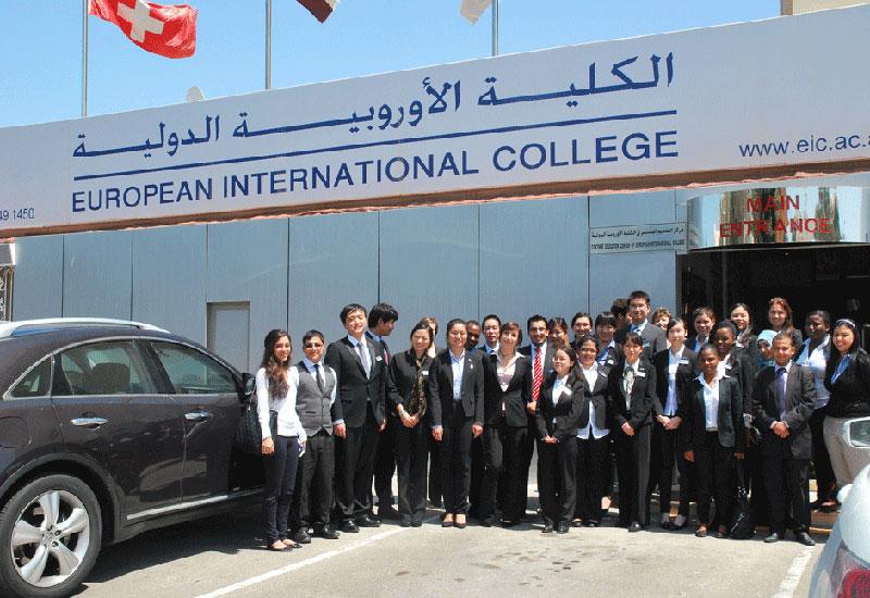 European International College, Abu Dhabi
