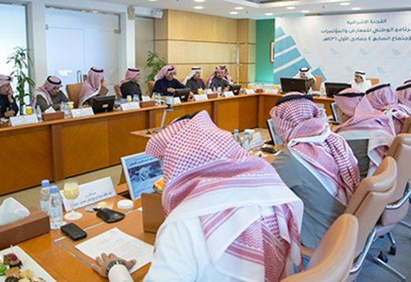 The Supervising Committee of the National Convention and Exhibition Program