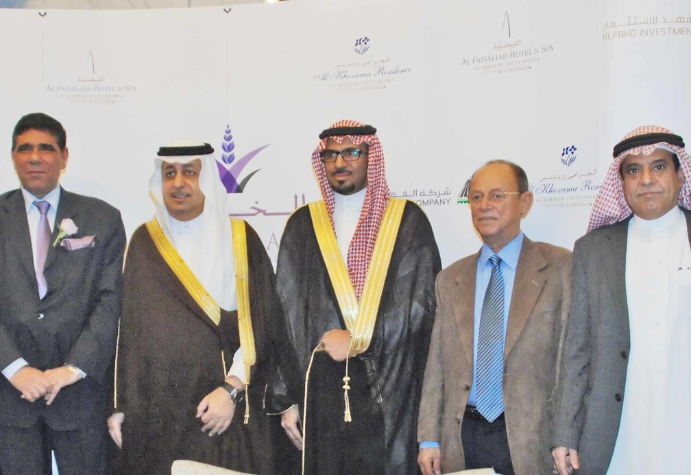 The Al Khozama and Al Fahd investment teams at the press conference announcing the deal.