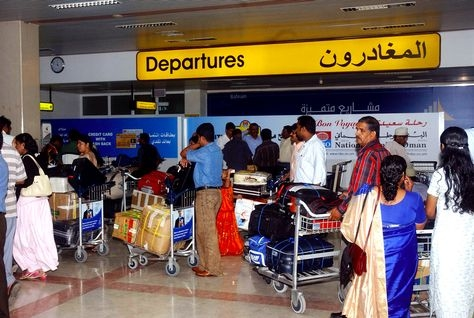 Travel, Muscat airport