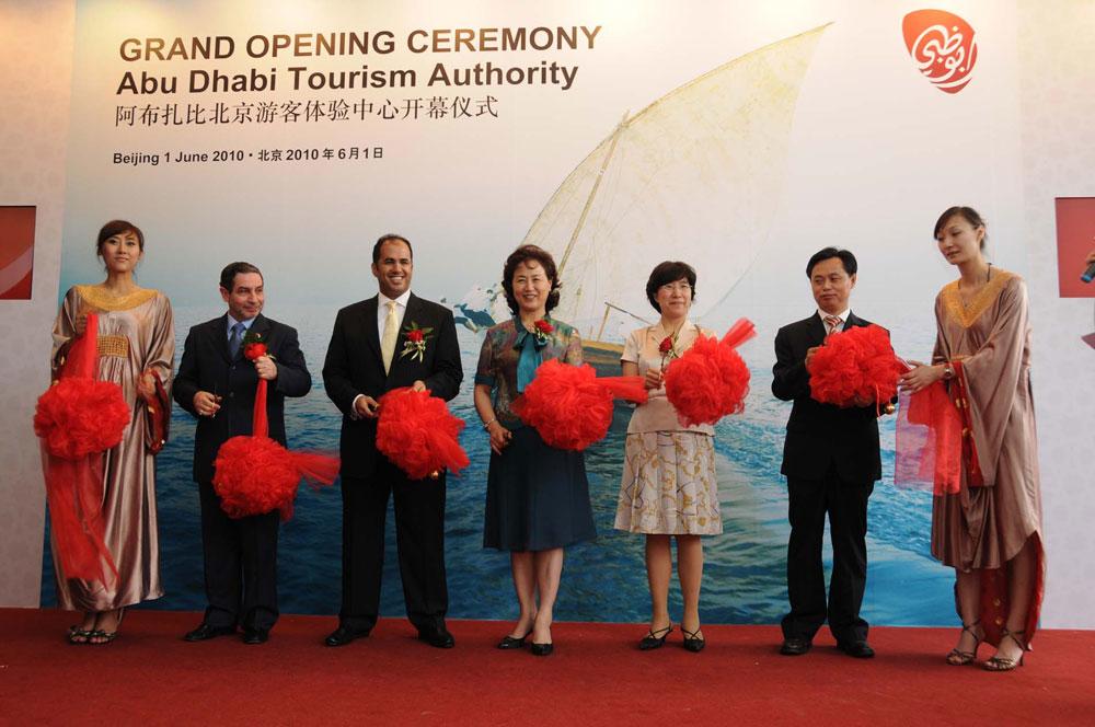 ADTA opens its new office in Beijing
