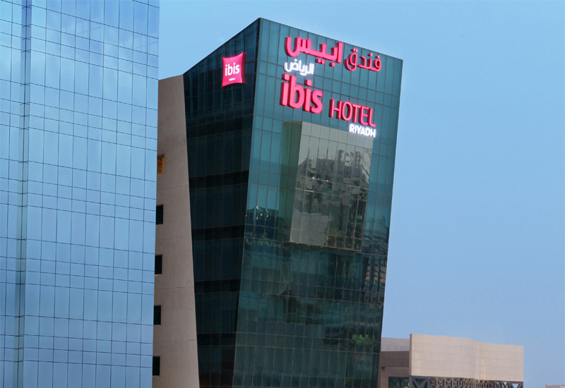 In 2004, Ibis became the first global hotel chain to be engaged in the ISO 14001 environmental management process.