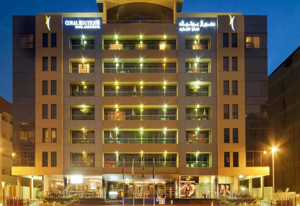 The property in Al Barsha was formerly run by Hospitality Management Holdings - HMH