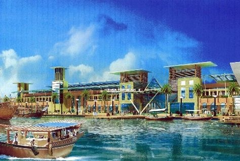 An artist's impression of part of the Deira Waterfront Development Project.