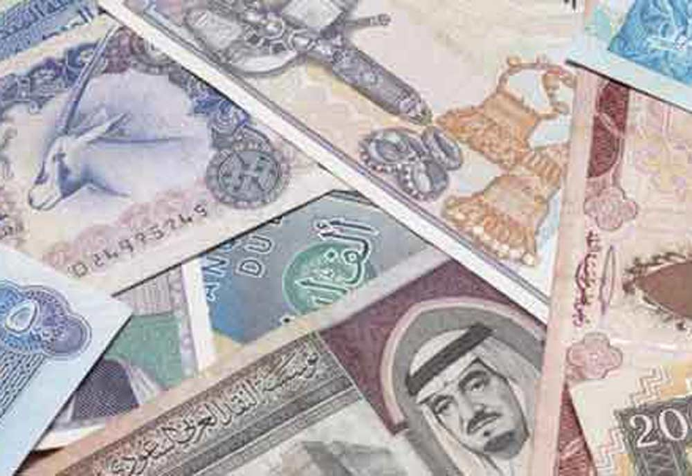Middle East investors were the third biggest contributor to global cross border capital flows last year.