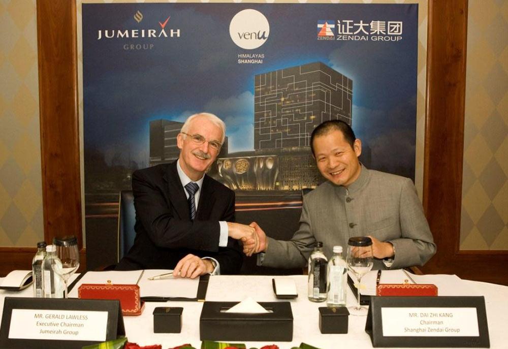 Gerald Lawless, executive chairman, Jumeirah Group and Dai Zhi Kang chairman,Shanghai Zendai Group.