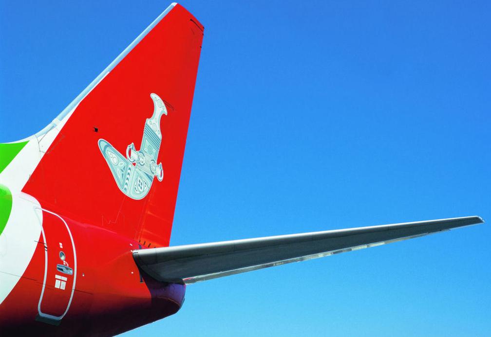 Travel, Oman air