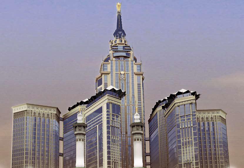 M?venpick Hotel & Residence Hajar Tower Makkah.