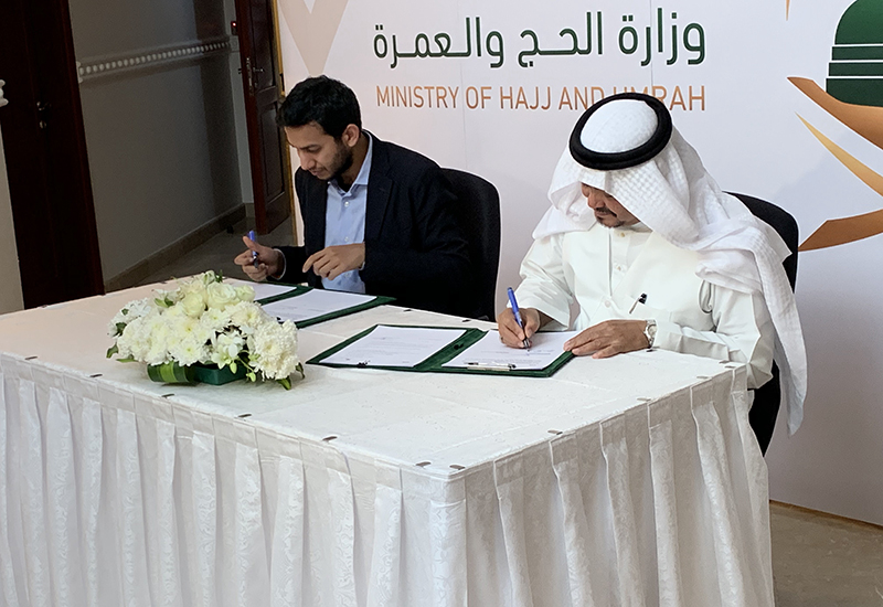 At the signing of the MoU.