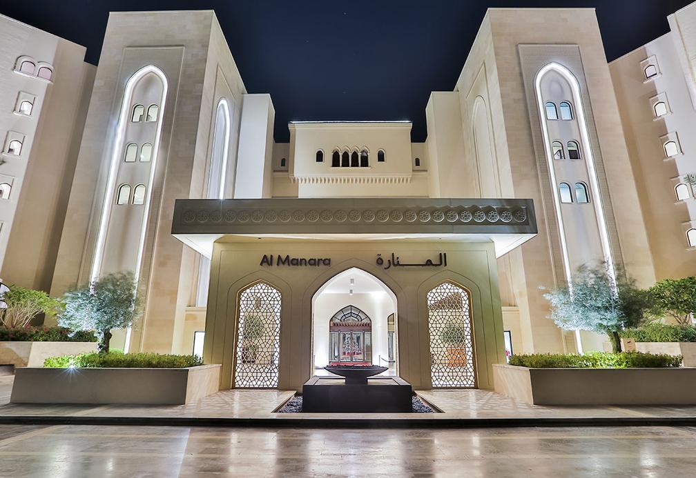 Exterior view of Al Manara Hotel Saraya Aqaba, a Luxury Collection Hotel.