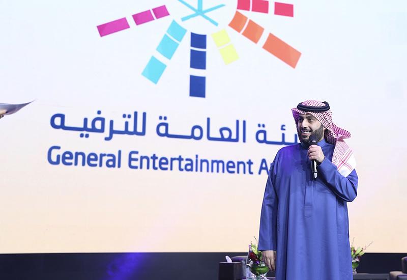 GEA chairman Turki bin Abdulmohsen Al Sheikh