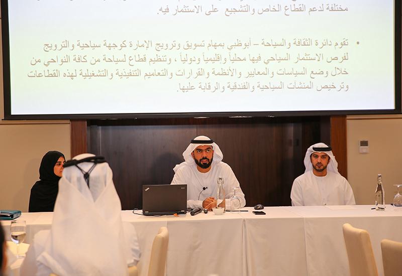 DCT Abu Dhabi undersecretary HE Saif Saeed Ghobash reveals the initiative