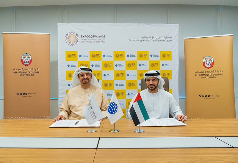 Travel, Tourism, Abu dhabi, Department of culture and information, Expo 2020