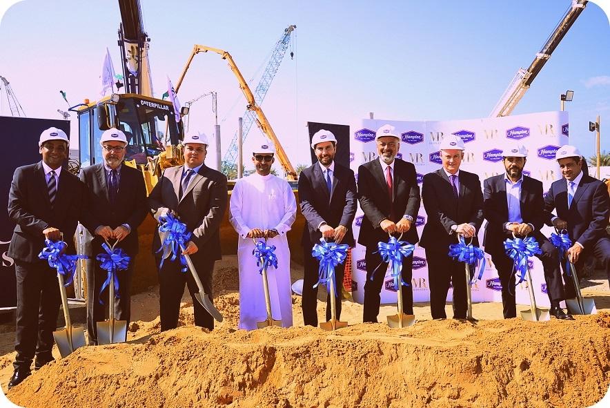 United Arabu Emirat, Ras al khaimah, Hampton, Hilton