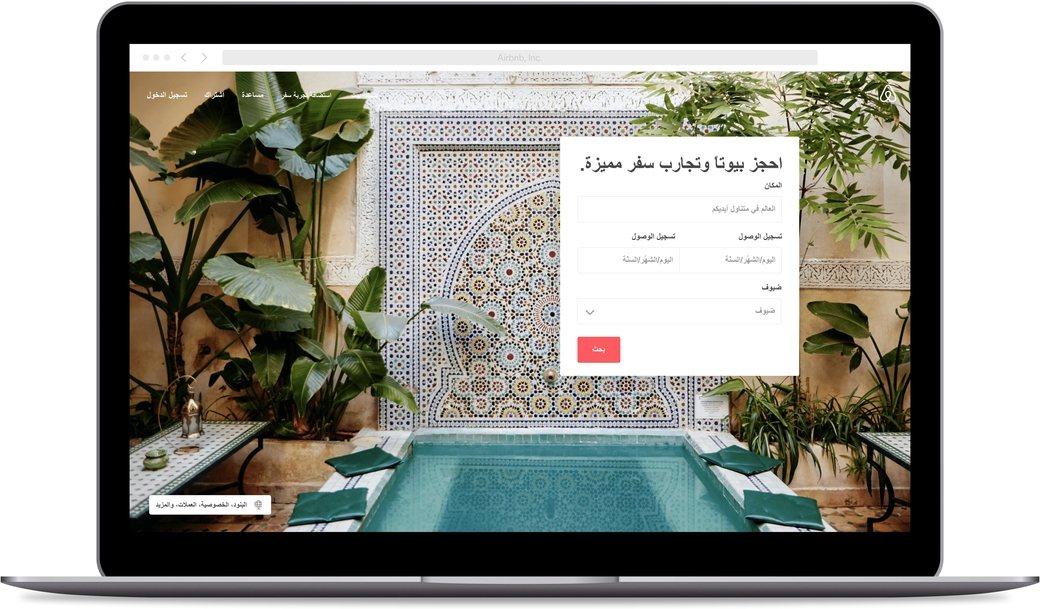 Air bnb, Arabic, Dubai tourism, Uae, Africa