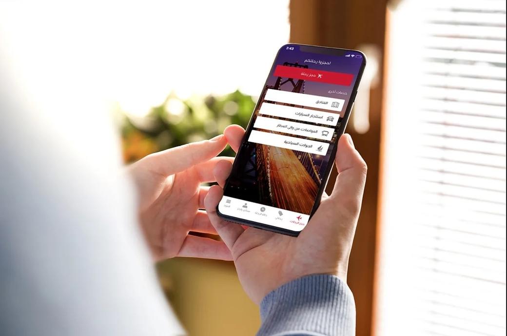 Emirates airlines, Arabic, Mobile app