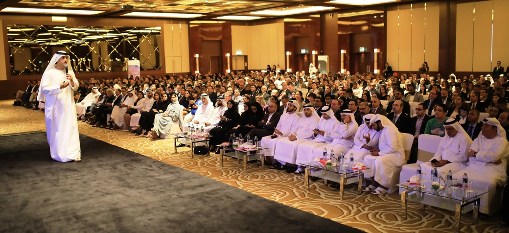 Helal Saeed Almarri speaks at the first biannual city briefing event