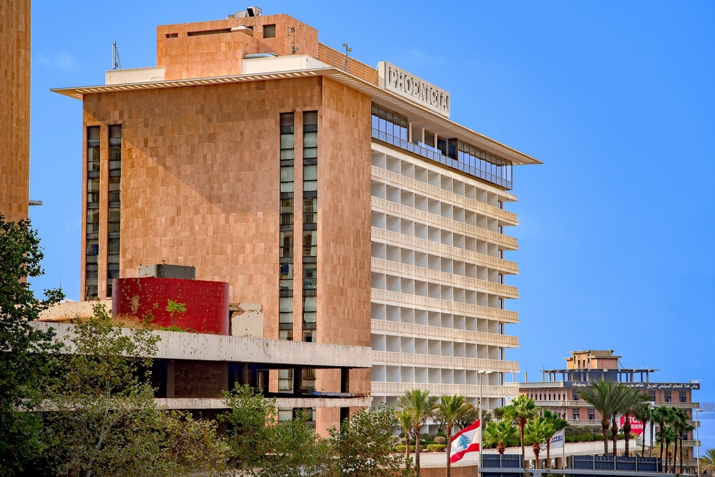 The owners of the Phoenicia Hotel Beirut were on the honour's list