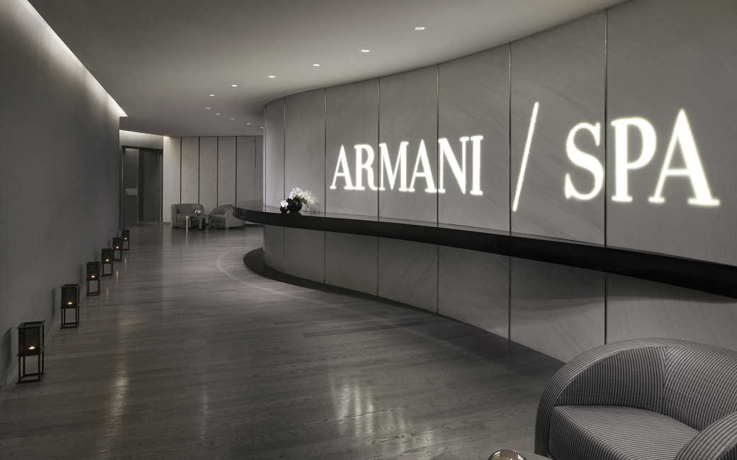 Armani/Spa guests can purchase five 50-minute body treatments for the price of four