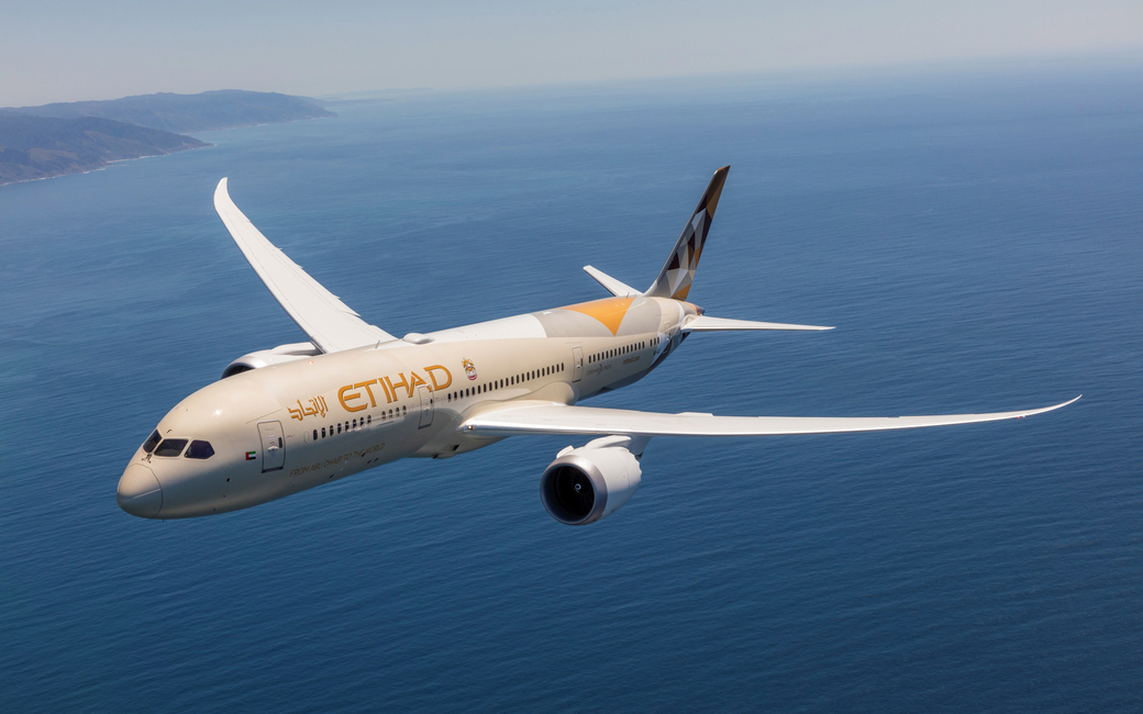 The partnership is thanks to Etihad's New Distribution Capability (NDC) platform explained the airline