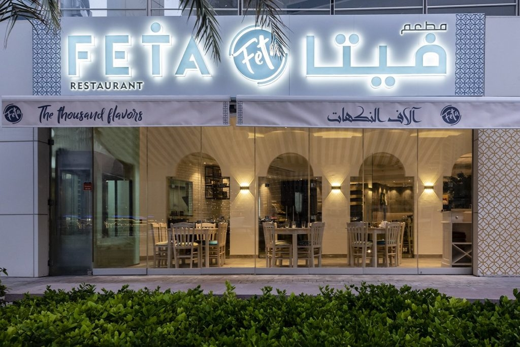 The restaurant will also extend its services within Jannah Marina Bay Suites and Jannah Place Dubai Marina