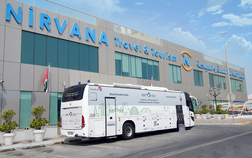 The campaign was organised in cooperation with the Blood Bank of Abu Dhabi Health Authority