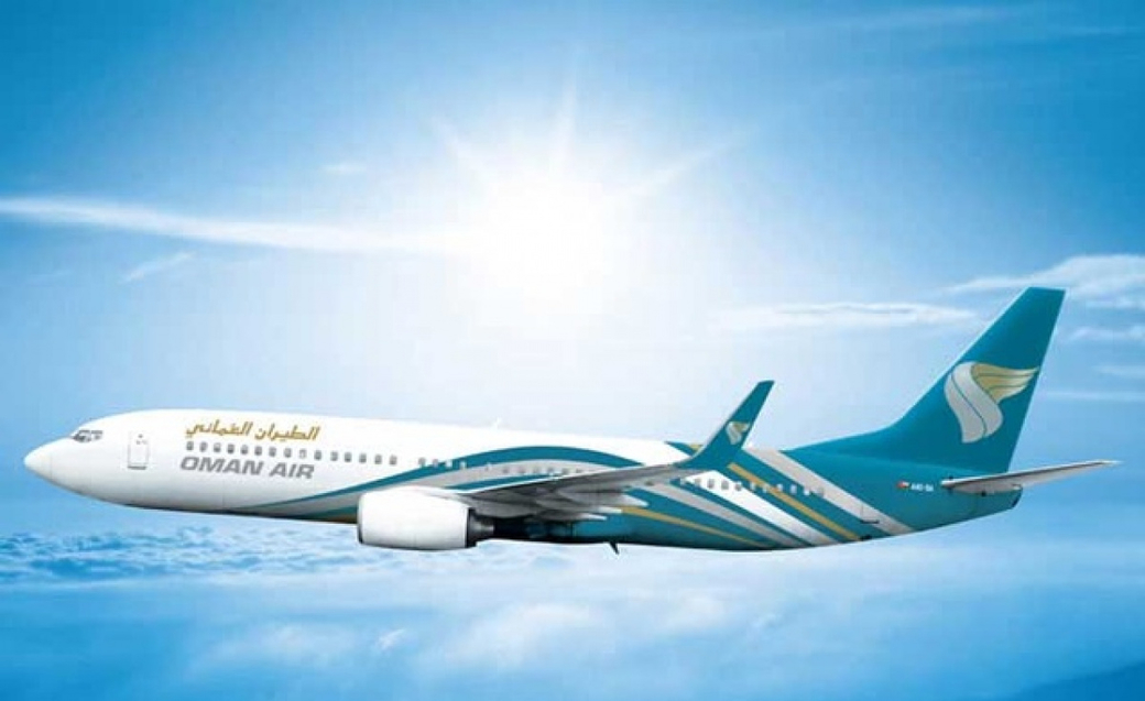 The codeshare expansion, effective 1 October 2019, will connect Oman Air guests travelling beyond Nairobi to Entebbe, Uganda and Johannesburg, South Africa