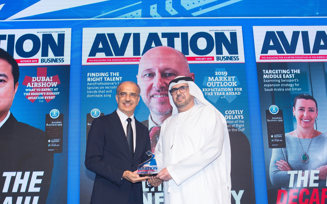 Aviation Business awards 2019 were held at Grosvenor house hotel.