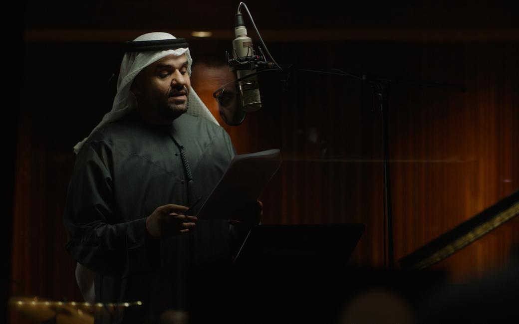 An Arabic version has also premiered, voiced by Emirati performer Hussain Al Jassmi who was announced as an Expo 2020 Dubai Ambassador