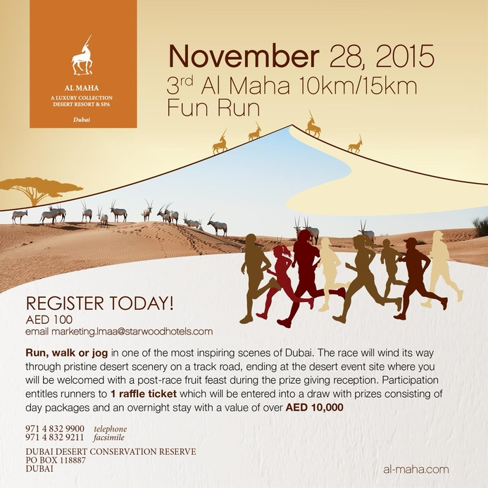 The event will take place at Dubai Conservation Reserve on 7 December 2019