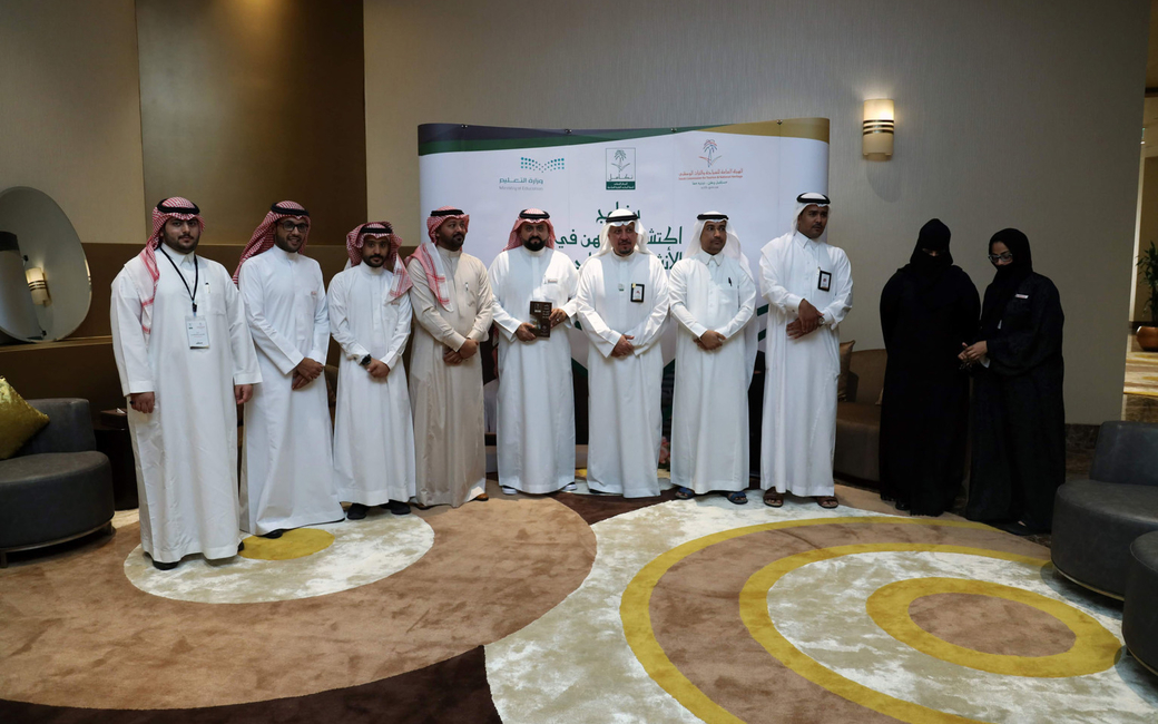 The session took place with a wide participation from HR and marketing departments to empower students and employees with required qualifications to achieve the Saudi Vision 2030
