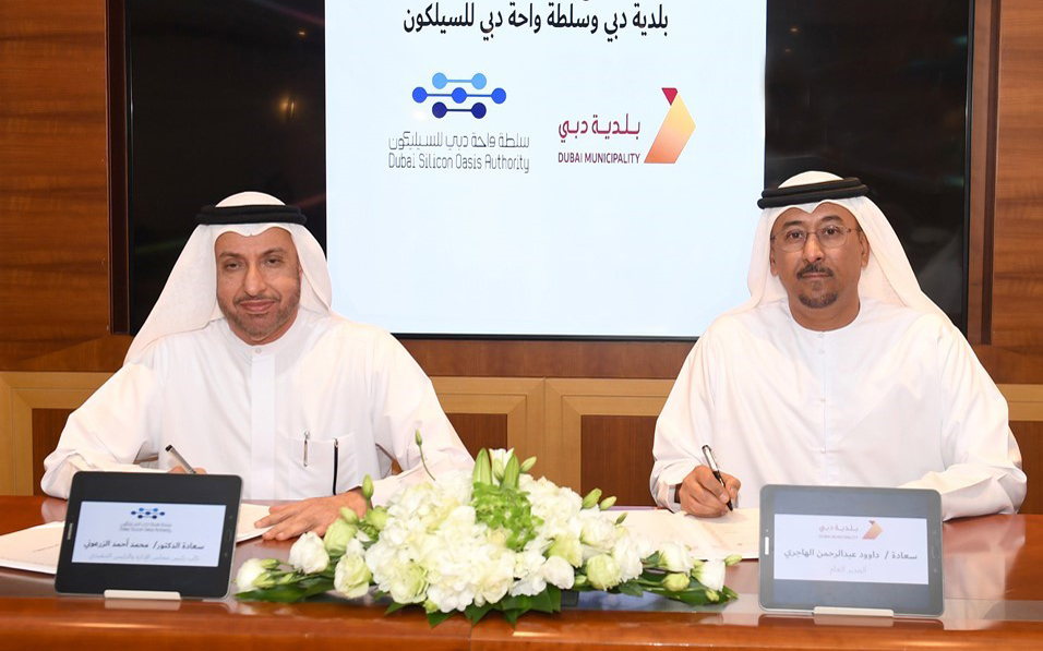 The MoU was signed by Dubai Municipality's director of general, Dawood Al Hajri and DSOA's CEO, Mohammed Ahmed Al Zarooni