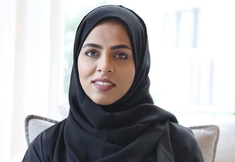 Muneera Al Taher