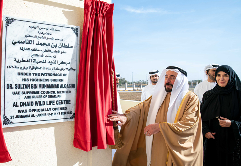 His Highness listened to a detailed explanation of the centre's functions, tasks and departments