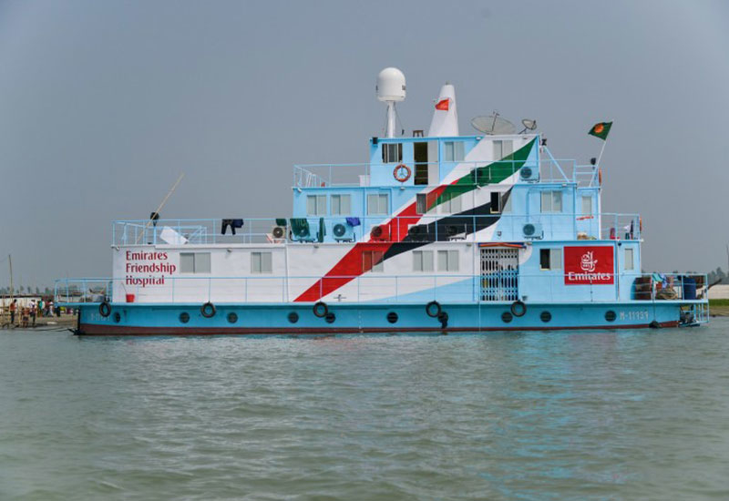 The Emirates Friendship Hospital Ship in Bangladesh