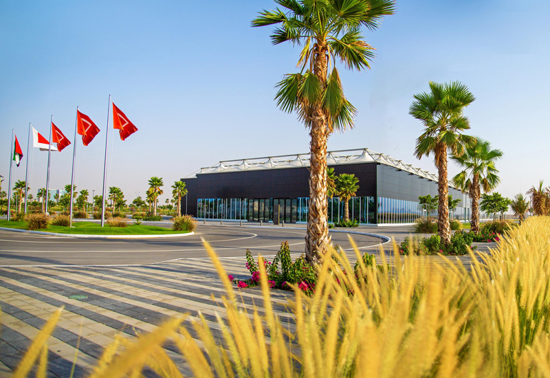 Al Hamra International Exhibition & Conference Centre